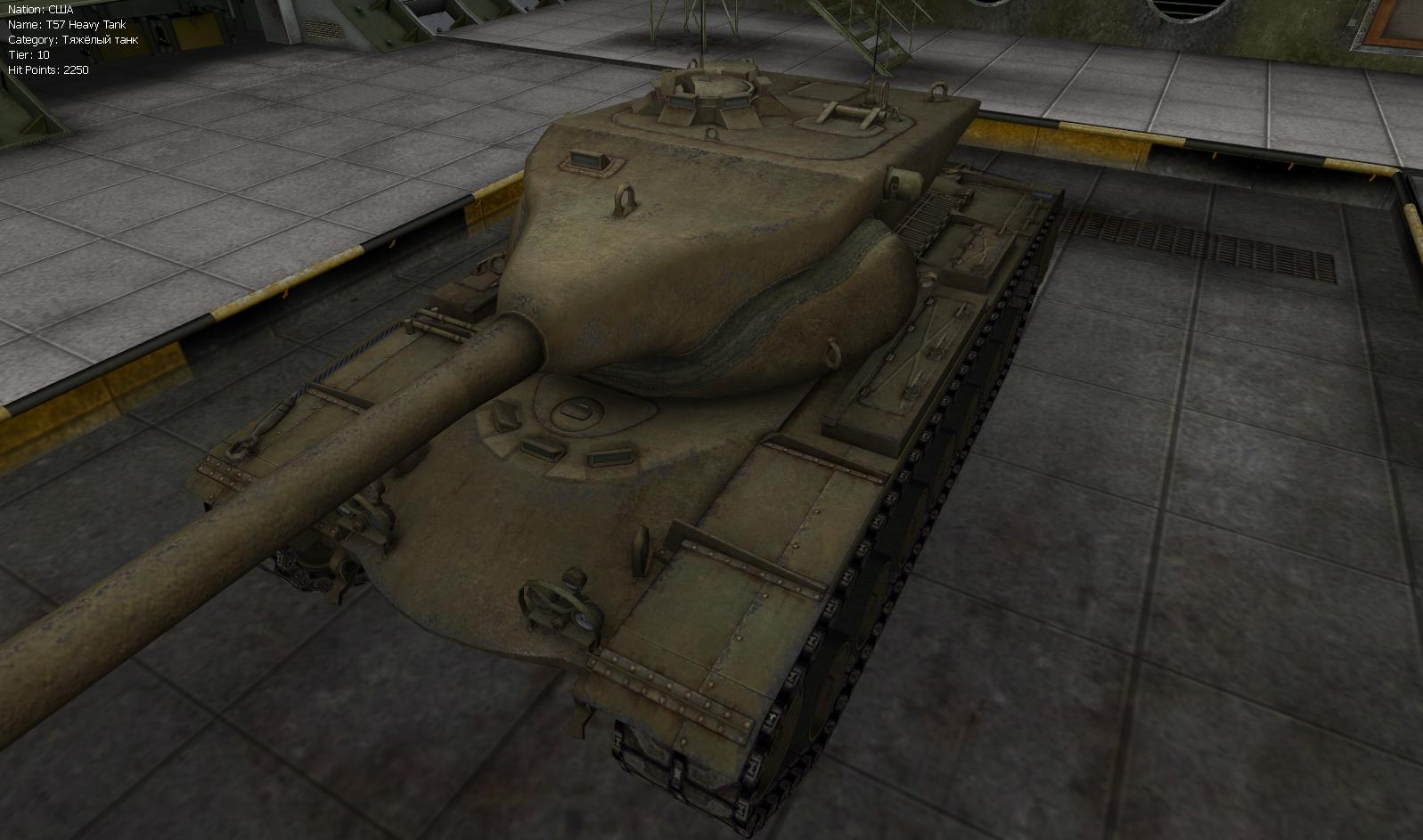T57 heavy tank 51 66 побед