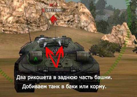 Пробитие ИС-3 из 122 мм пушки под наклоном.  Очень часто вижу в игре такую ситуацию - игрок, пытаясь завалить врага...