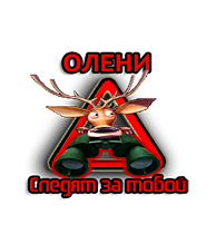 мод засвета для world of tanks