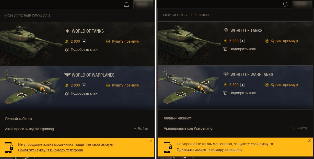 Сделать подарок в world of tanks 57