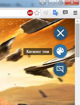 каталог тем орбитум world of tanks