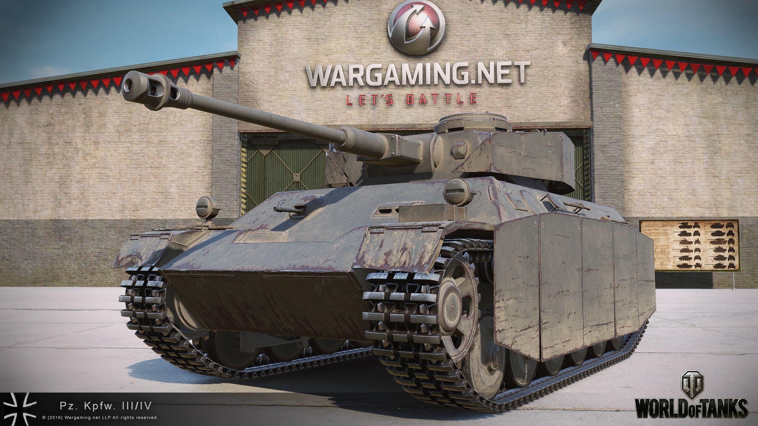 Скачать чит на Золота для World Of Tanks 0.9.5