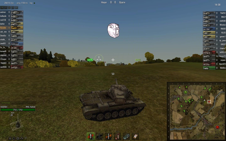 Лампочка для World Of Tanks 0.9.6