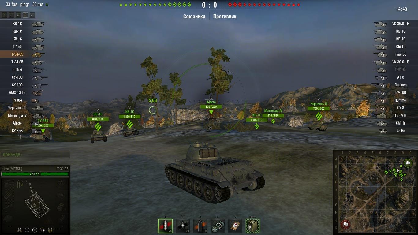 Почему world of tanks вылетает после боя
