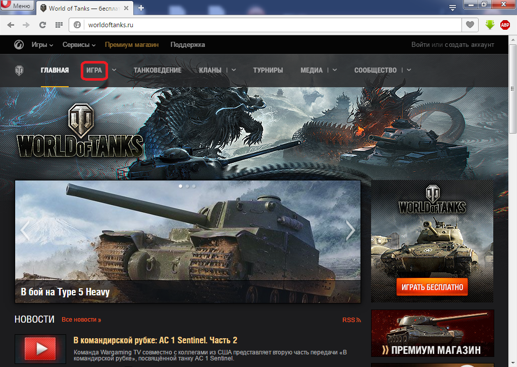 шкурки для world of tanks командирская камера