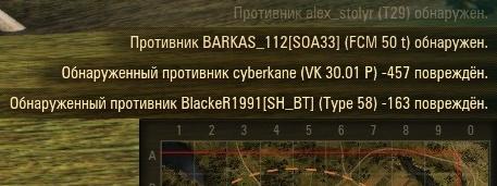скачать jove mod для world of tanks