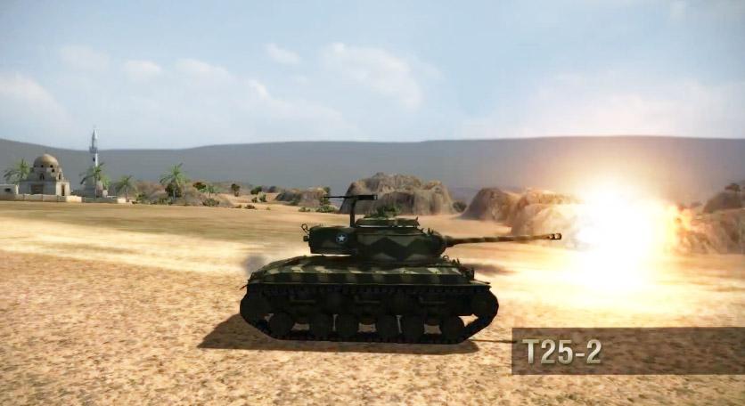 Т25-2