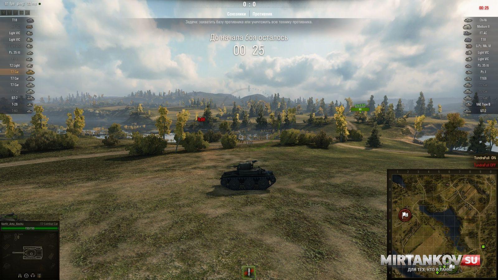 Скачать моды официальный сайт world of tanks