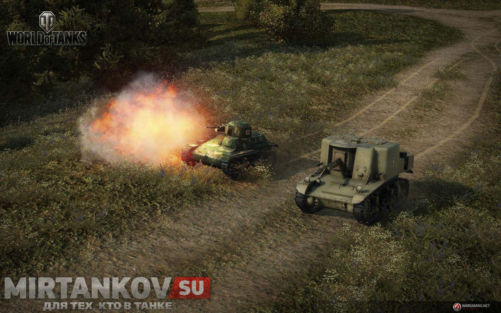 Бесплатный халявный прем и слот в World of Tanks Blitz