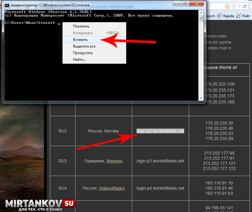Чит прога на взлом аккаунта для игры ВоТ через менюшные сообщения. читов,..