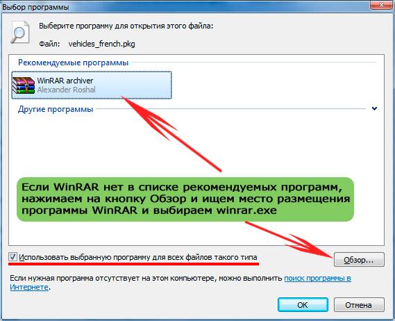 Где хранятся значки, бесплатные фото ...: pictures11.ru/gde-hranyatsya-znachki.html
