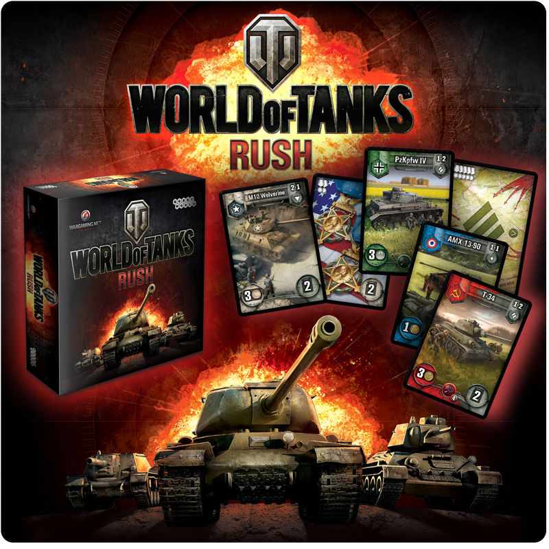 Коды world of tanks ис