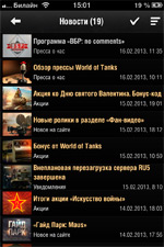 WOT Assistant новости проекта world of tanks
