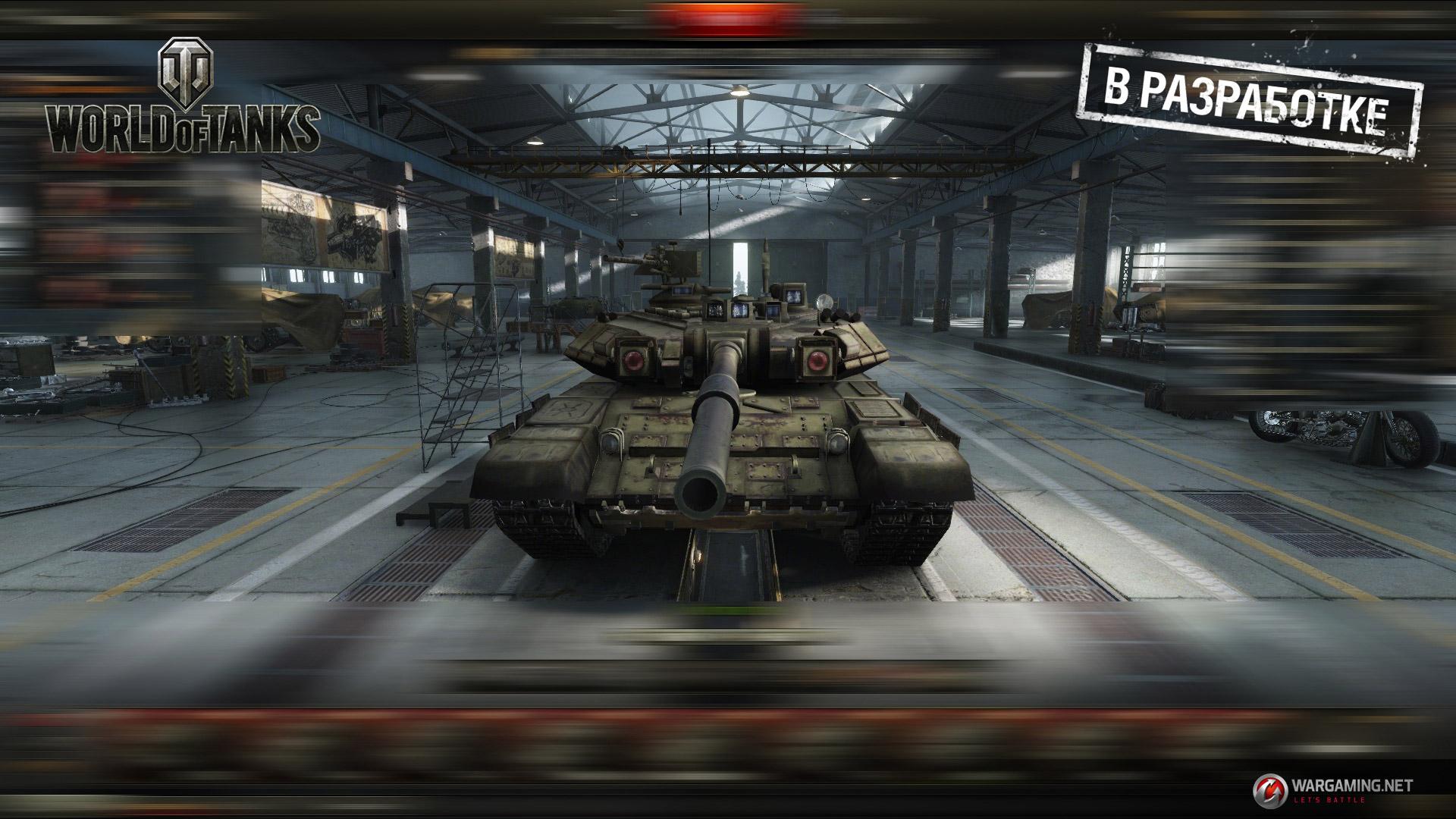 Белые трупы танков для wot blitz 4. 9 | world of tanks blitz 4. 10.