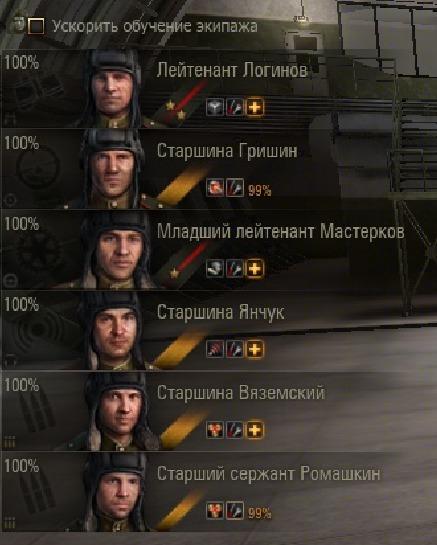 Танковая битва т90 vs абрамс!