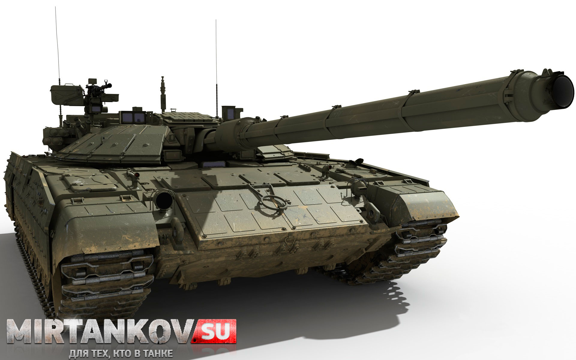 Армата танк мечты уже скоро