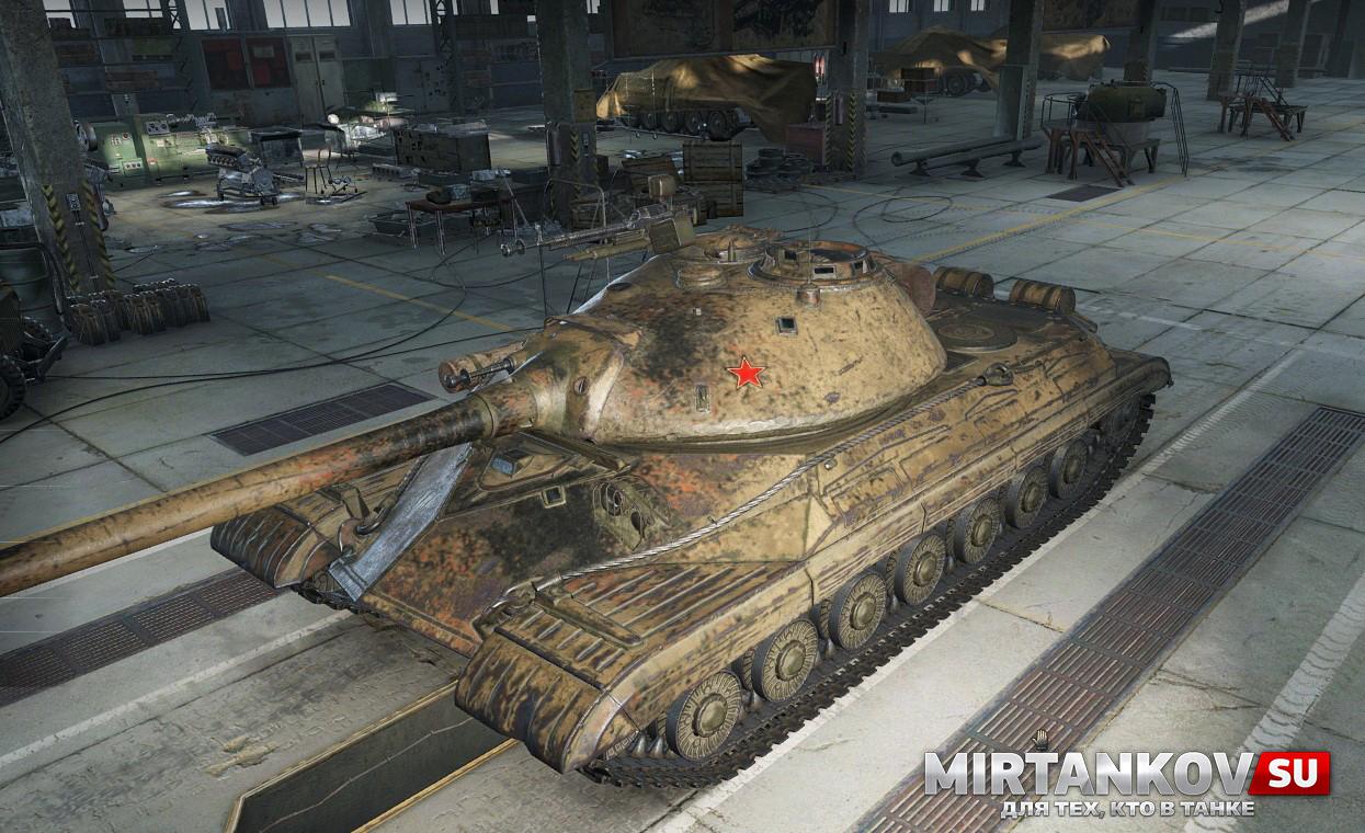 Читы для World of Tanks 0.9.10 - Скачать бесплатно читы ...