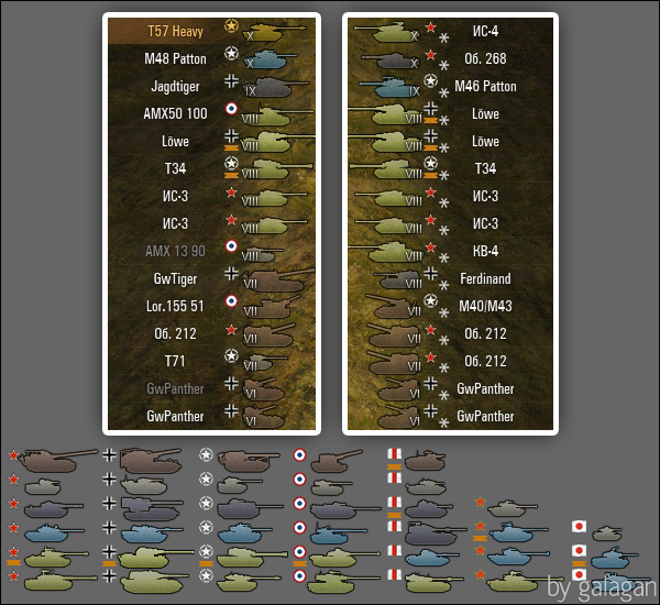 Стандартные иконки для самп - 9b