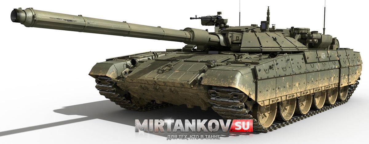 армата т-14