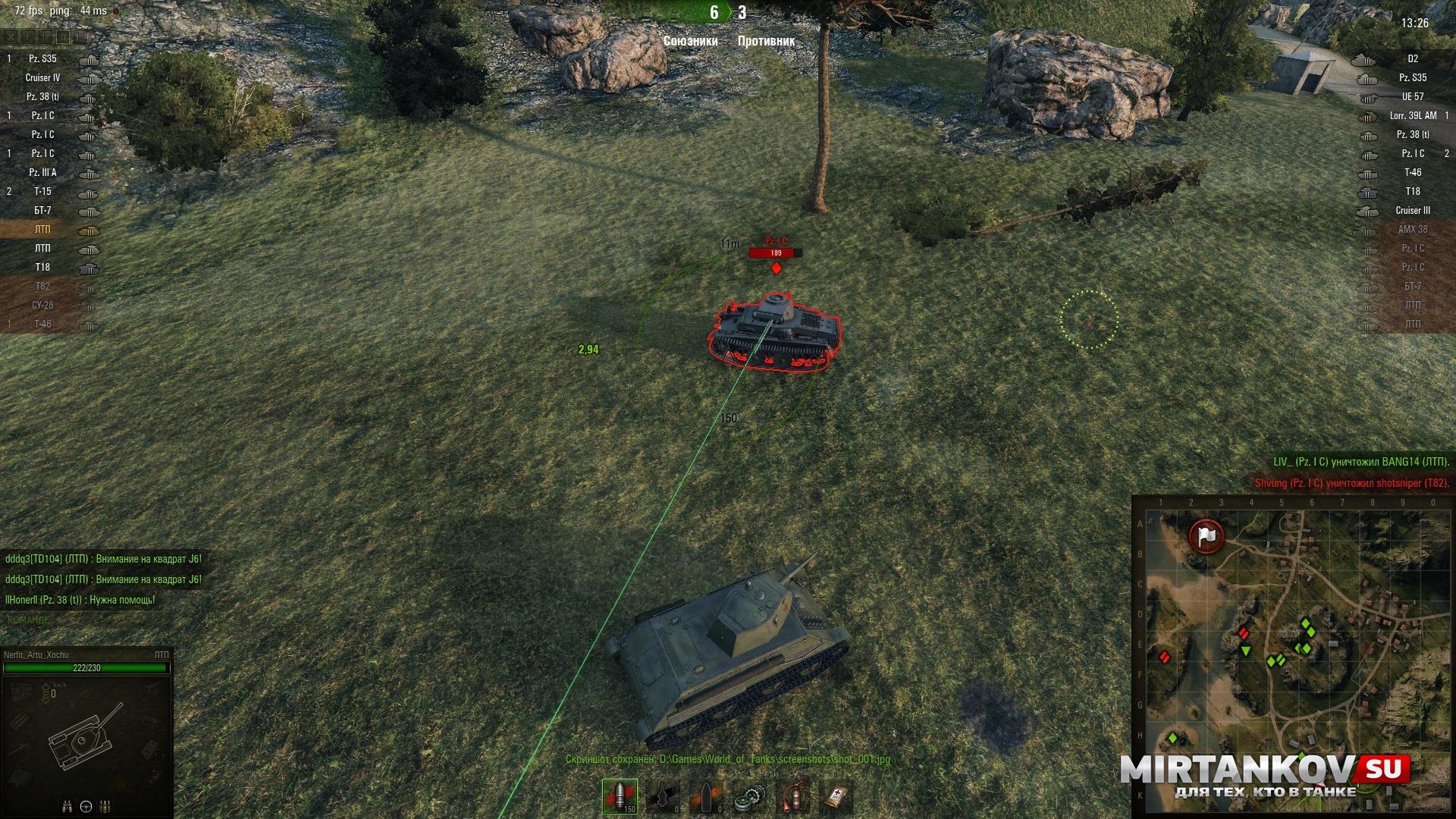Скачать мод на танки лазер