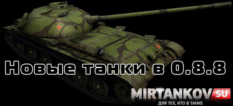Танк Durchbruchswagen 2 в World of Tanks - обзоры, гайды, слабые места и зо