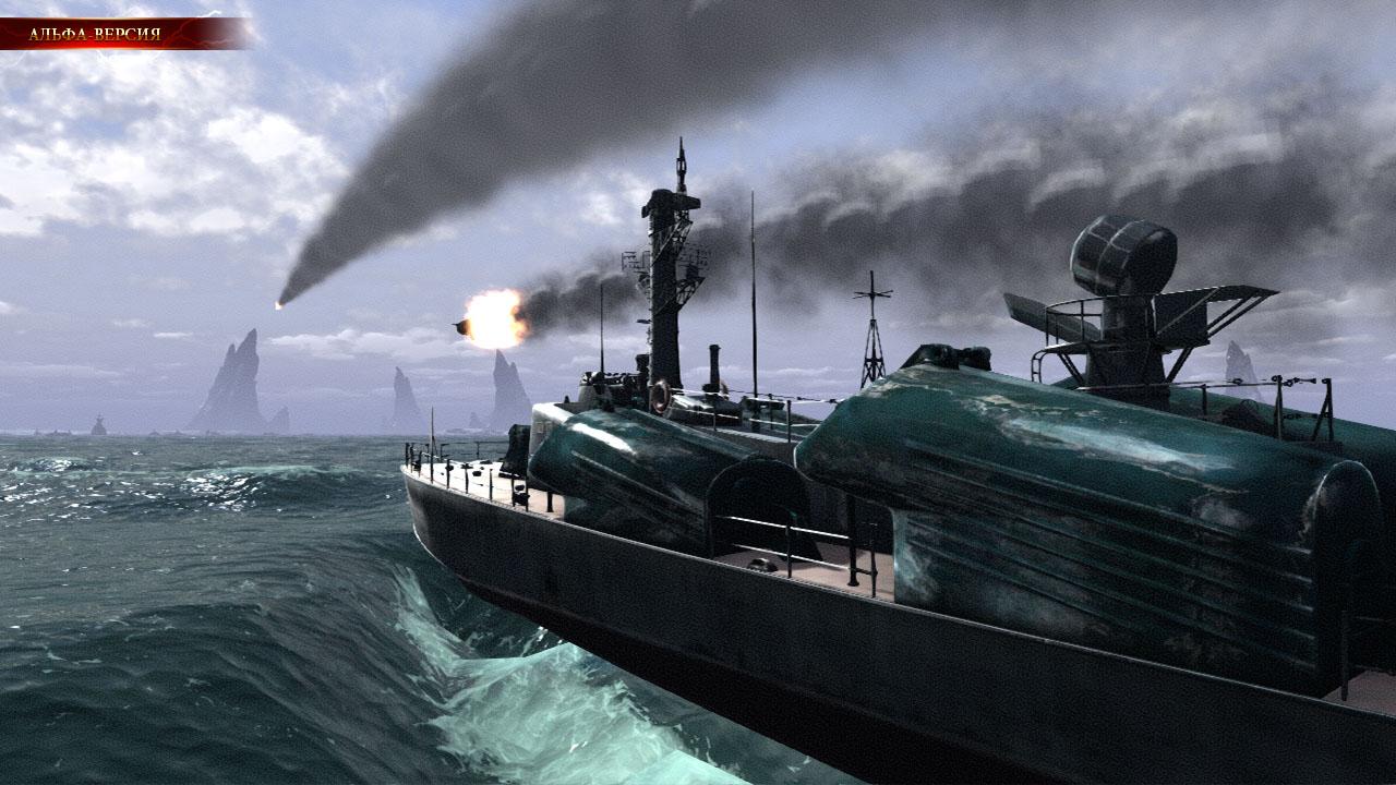 Новая игра морской бой
