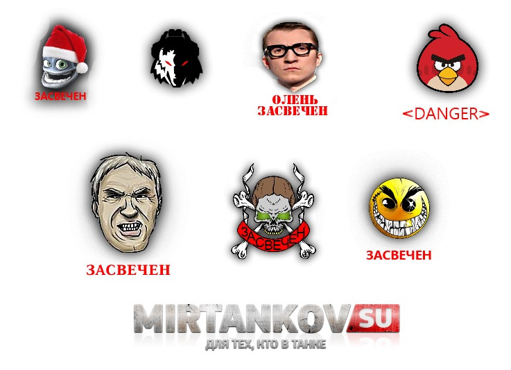 иконки для world of tanks:
