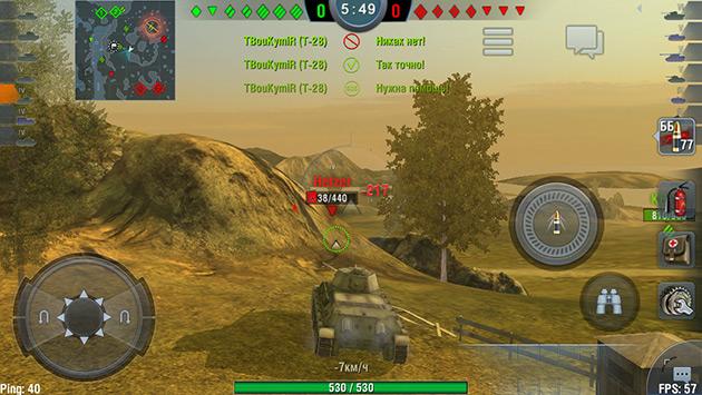 Скачать новый чит для world of tanks 0. 9. 20 ( запрещенные моды для.