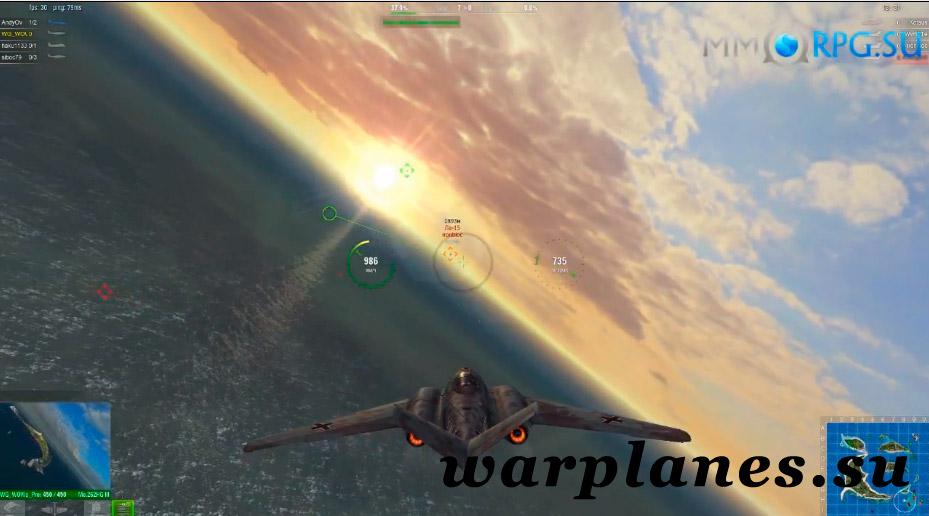 World of warplanes подарок 64