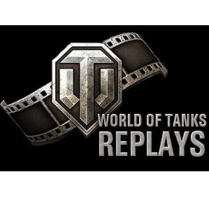 Картинки по запросу world of tanks реплей
