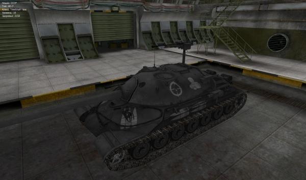 ФПС в wot. Шкурки со слабыми местами танков. World of tanks играть онла..