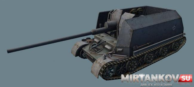 Pz.Sfl.IVc world of tanks