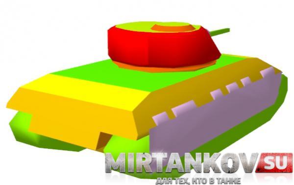 Борта танка имеют 50 мм брони.