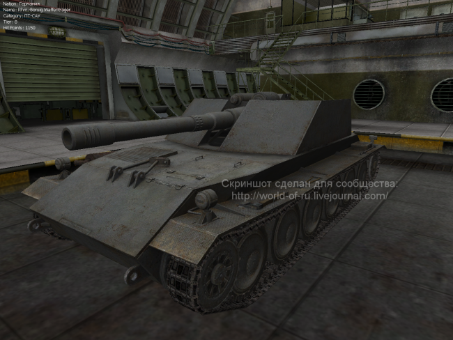 Waffentrager world of tanks