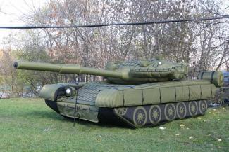 танк надутый