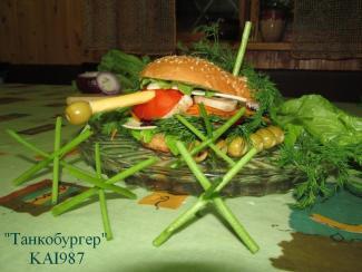 танк бургер