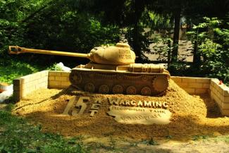 танк из песка