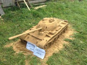 танк сделанный из песка