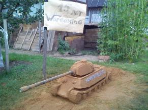 танк в песке
