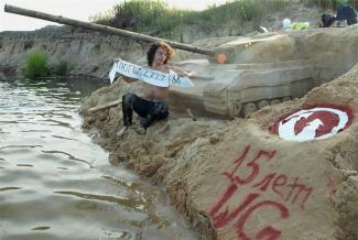 танк из песка на пляже