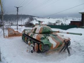 снег и танк