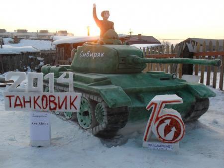 танковик танк из снега