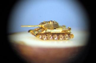 самый маленький танк из золота николай алдунин