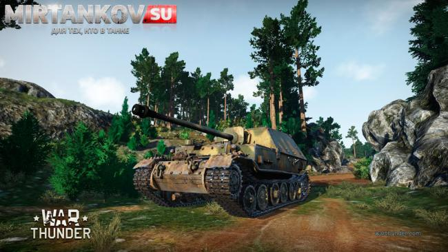 War thunder скриншоты танка ferdinand